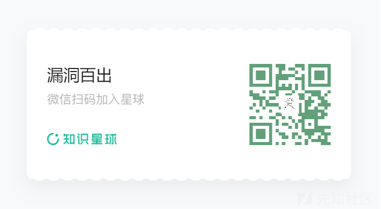 chybeta WeChat Pay